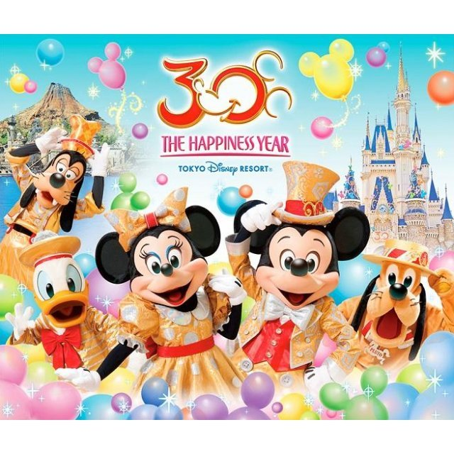 Tokyo Disney Resort 30th Anniversary Music Album - The Happiness Year Deluxe