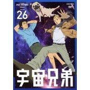 Space Brothers Vol.26