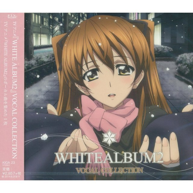 White Album 2 Vocal Collection