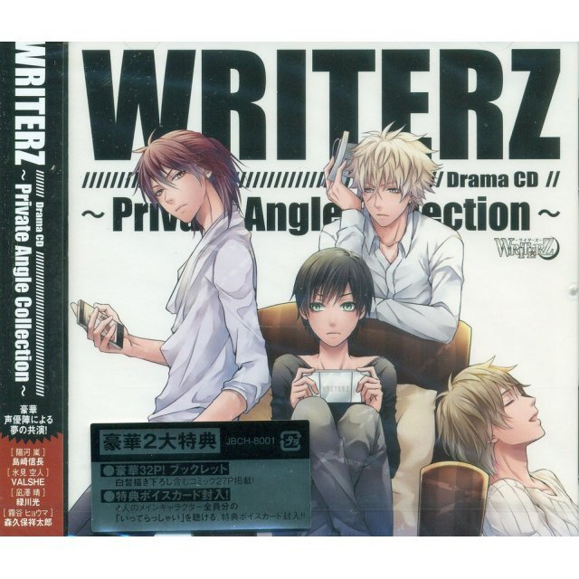 Writerz Drama Cd - Private Angle Collection
