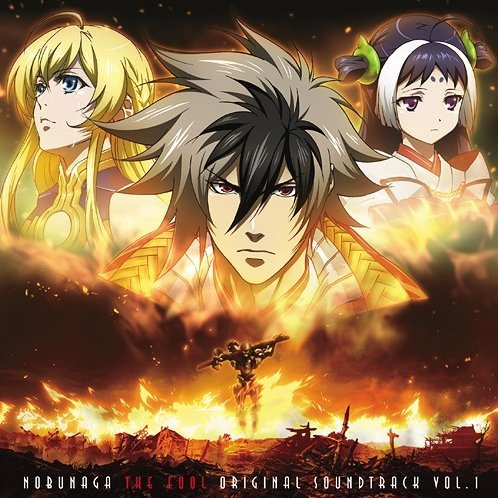 Nobunaga The Fool Original Soundtrack Vol.1