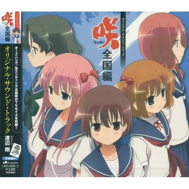 Saki Zenkoku Hen Original Soundtrack