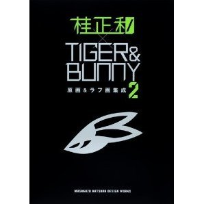 Tiger & Bunny Original Drawings 2