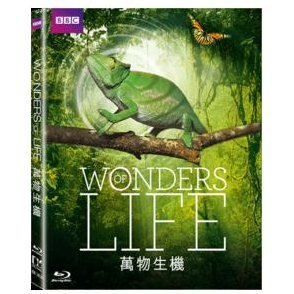 Wonders Of Life [2Blu-ray]