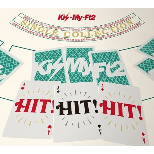 Hit!hit!hit! Single Collection [CD+DVD Type A]