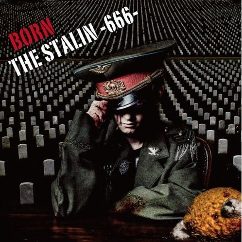 Stalin - 666 [CD+DVD Limited Edition Type A]