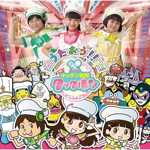 Utaou Susume Kitchen Sentai Kukkurun Cd Album