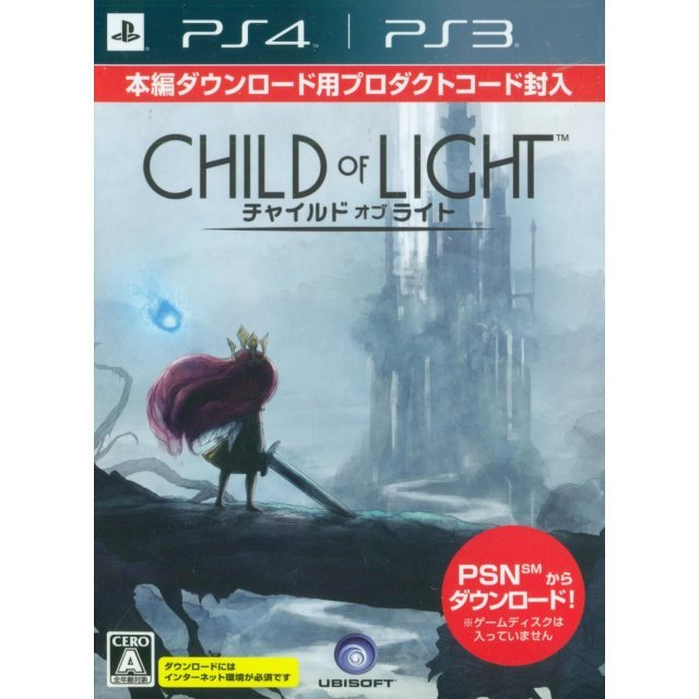Child of Light [Limited Edition]