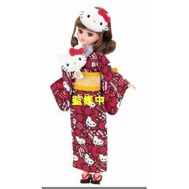 Hello Kitty Love Rika-chan Yukata Set
