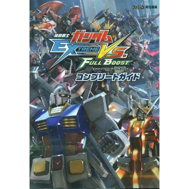 Mobile Suit Gundam Extreme VS. Full Boost Complete Guide