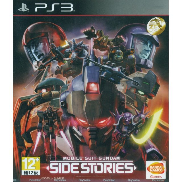 Mobile Suit Gundam Side Stories (Chinese Sub)