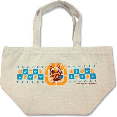 Monster Hunter Airou Puzzle Over Tote Bag