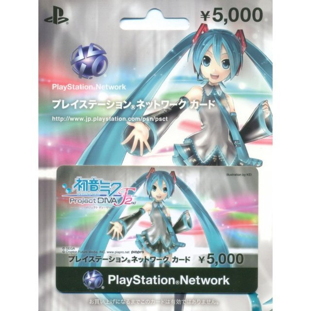 PlayStation Network Card / Ticket - Hatsune Miku -Project DIVA- F 2nd Limited Edition (5000 YEN / for Japanese network only)