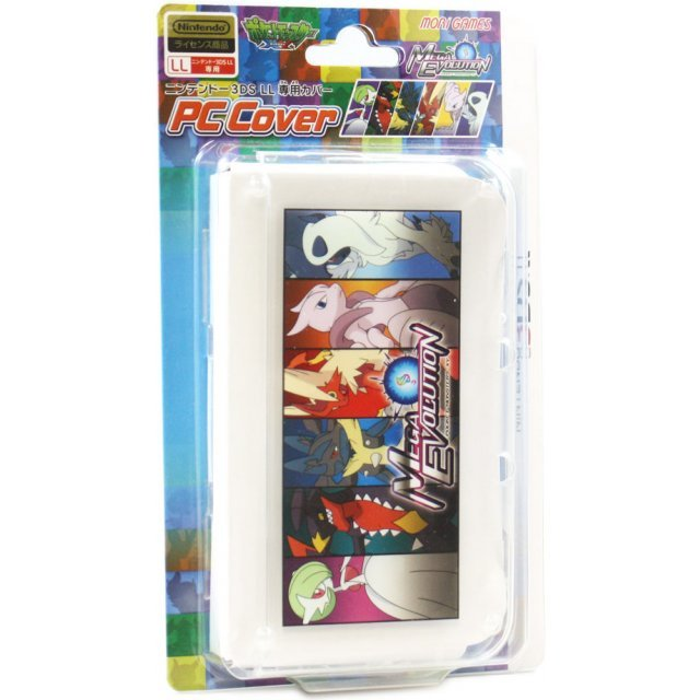 Pokemon PC Cover for 3DS LL (Mega Evolution)