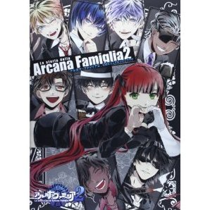 Arcana Famiglia 2 - Official Visual Fan Book