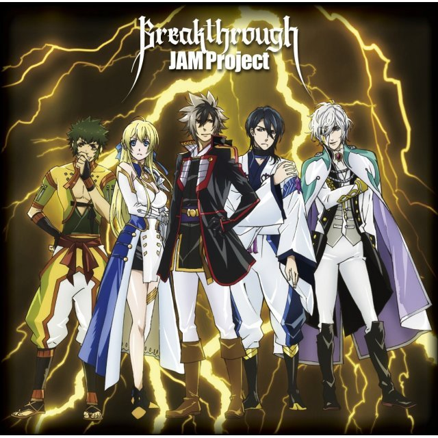 Breakthrough (Nobunaga The Fool Intro Theme)