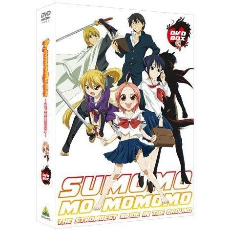 Emotion The Best Sumomo Mo Momo Mo - Chijo Saikyo No Yome Dvd Box