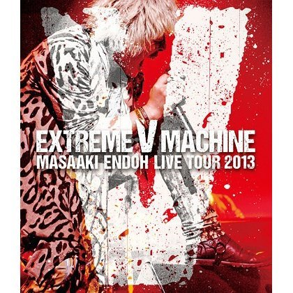 Extreme V Machine Live Tour Live Bd