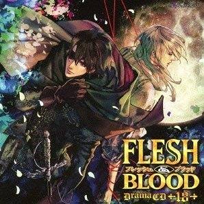 Lebeau Sound Collection Drama Cd - Flesh & Blood 18
