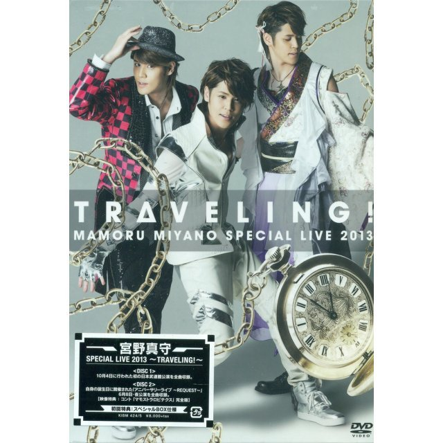 Special Live 2013 - Traveling