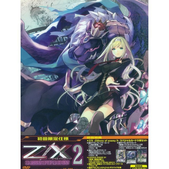 Z/X Ignition Vol.2