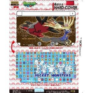 Dress-up Hard Cover for 3DS LL (Xerneas & Yveltal Shuugou)