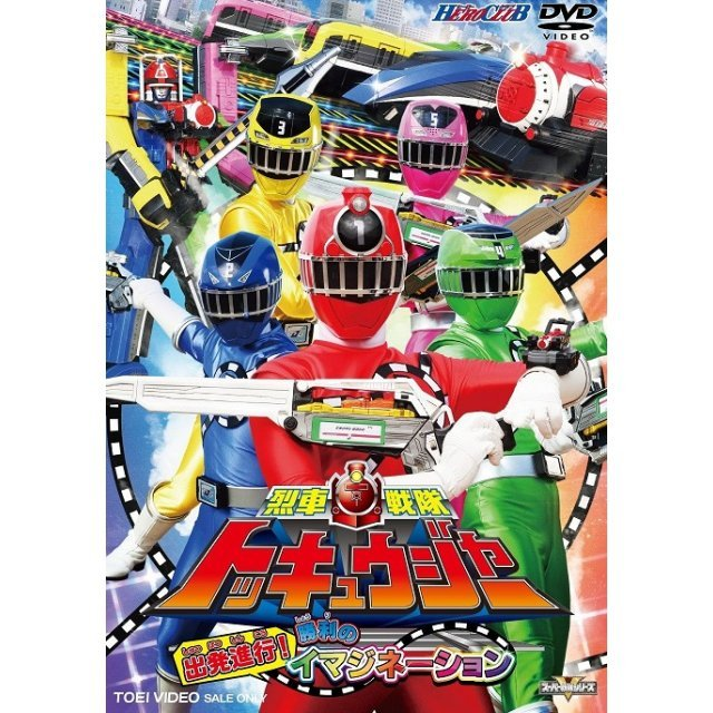 Hero Club Ressha Sentai Tokkyuuger Vol.1