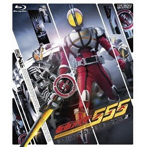 Kamen Rider 555 Blu-ray Box Vol.3