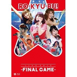 Live 2013 - Final Game