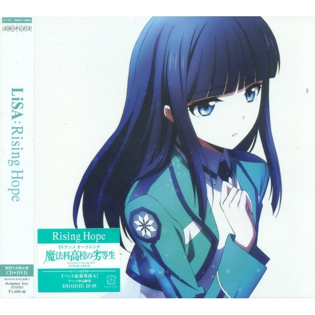 Rising Hope [CD+DVD Anime Cover Limited Edition]