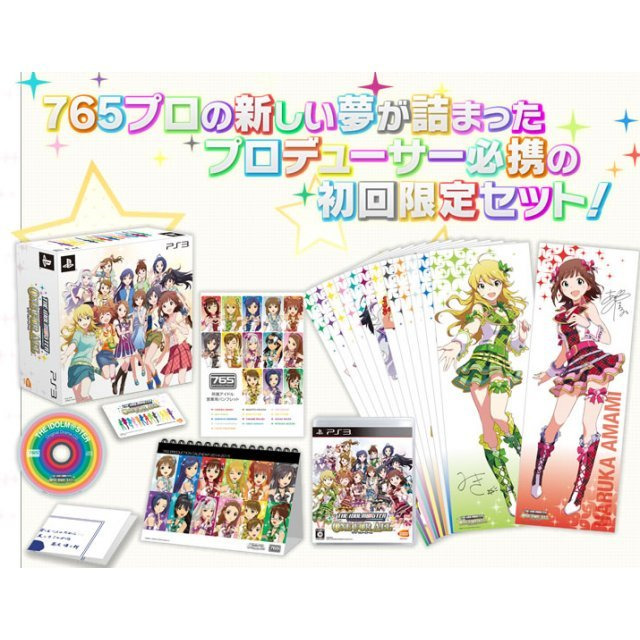 The Idolm@ster One for All [Limited Edition]