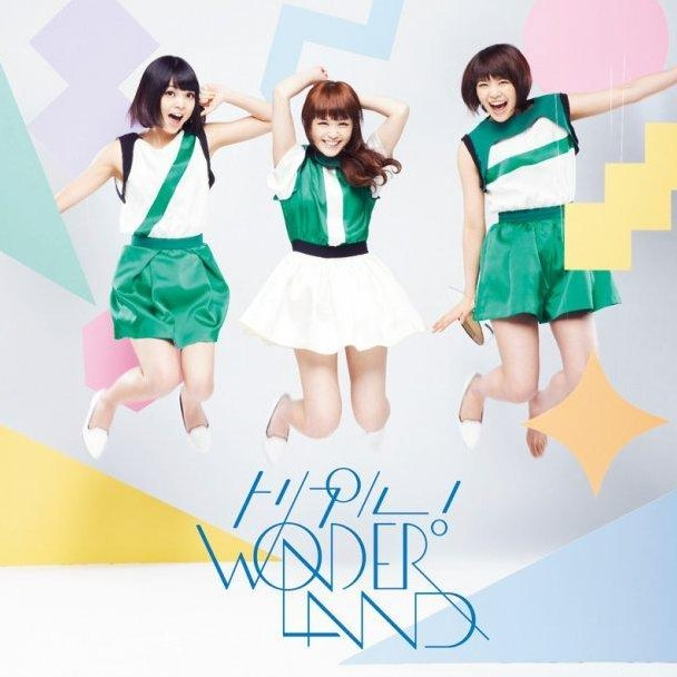 Triple Wonderland [Limited Edition Type C]