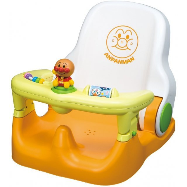 Anpanman Compact Bath Chair