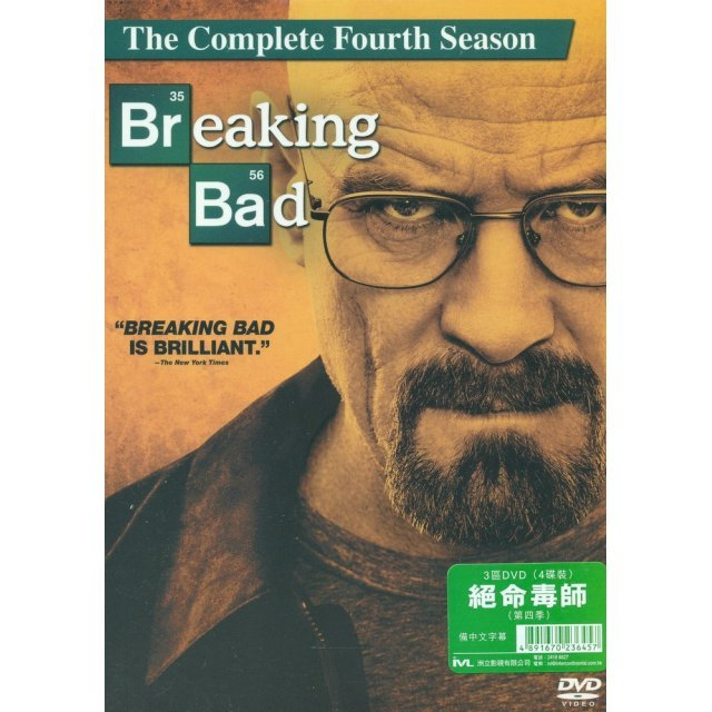 Breaking Bad Season 4 [4DVD]
