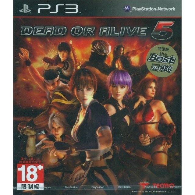 Dead or Alive 5 (Playstation 3 the Best)