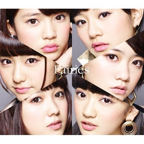 Fairies [CD+Booklet Limited Edition]