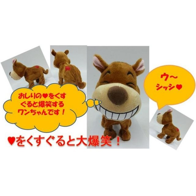 Laughing Happy Dog Plush Doll