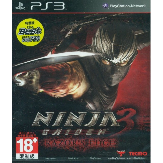 Ninja Gaiden 3: Razor's Edge (Koei the Best)