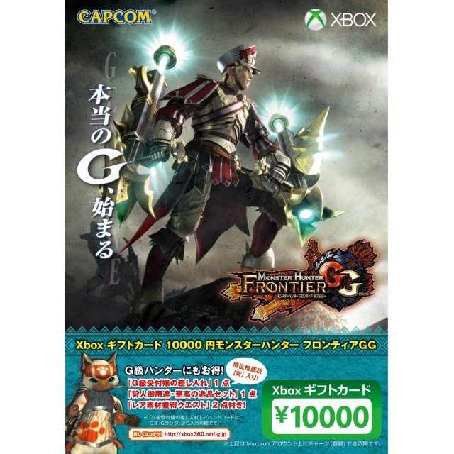 Xbox Gift card 10000 Point [Monster Hunter Frontier GG Edition]