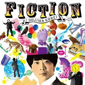 Fiction [CD+DVD Limited Edition]
