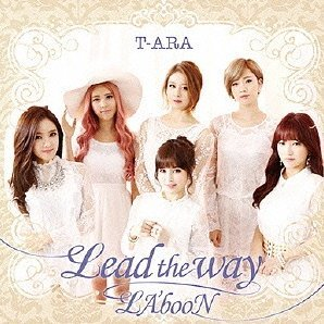 Lead The Way / La'boon