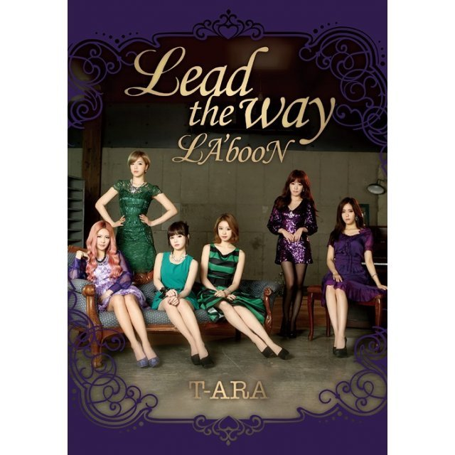 Lead The Way / La'boon [CD+DVD Limited Edition Type B]