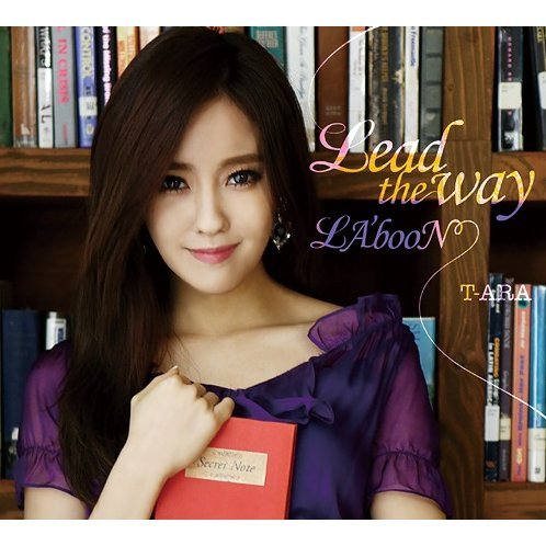 Lead The Way / La'boon [CD+DVD Limited Edition Type B (Hyomin ver.)]