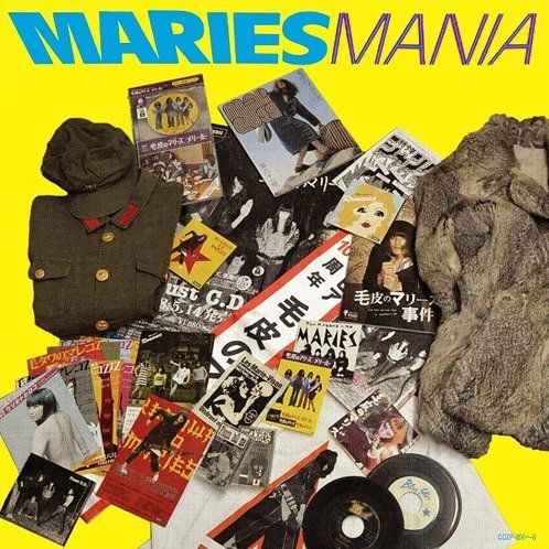 Maries Mania [2CD+DVD Limited Edition]