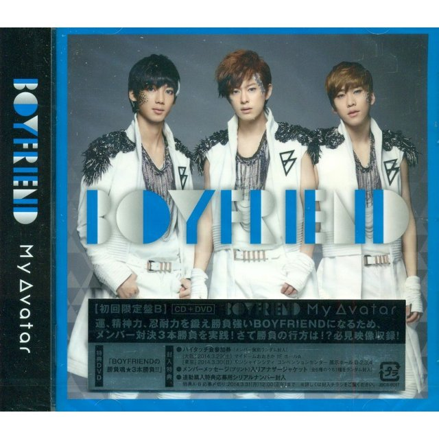 My Avatar [CD+DVD Limited Edition Type B]