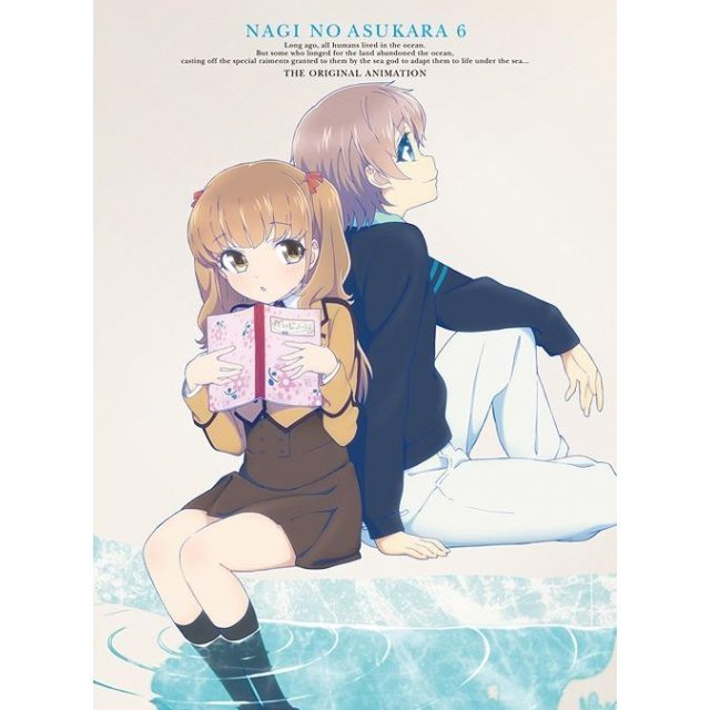 Nagi No Asu Kara Vol.6 [Limited Edition]