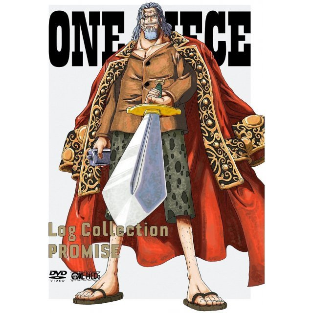 One Piece Log Collection - Promise
