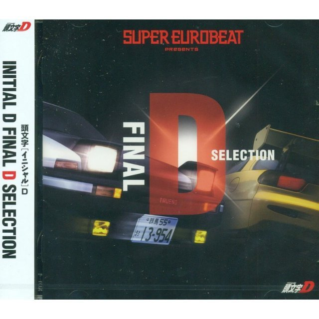 Super Eurobeat Presents Initial D Final D Selection