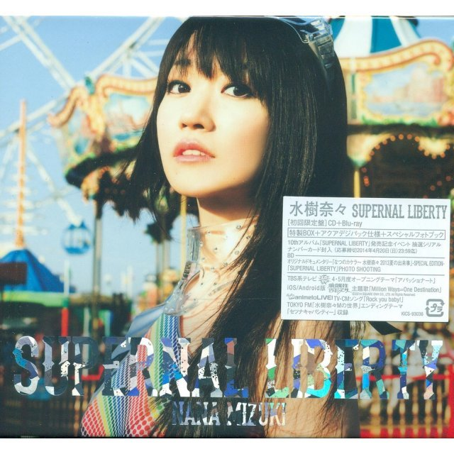 Supernal Liberty [CD+Blu-ray Limited Edition]