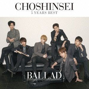 5 Years Best - Ballad [CD+DVD Limited Edition]